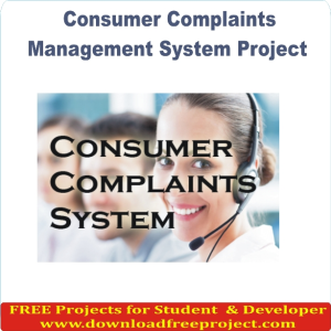Free Consumer Complaints System In Asp.Net Projects Download